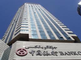 chinese bank